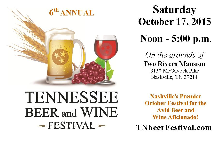 6th Annual TN Beer Festival at Two Rivers Mansion