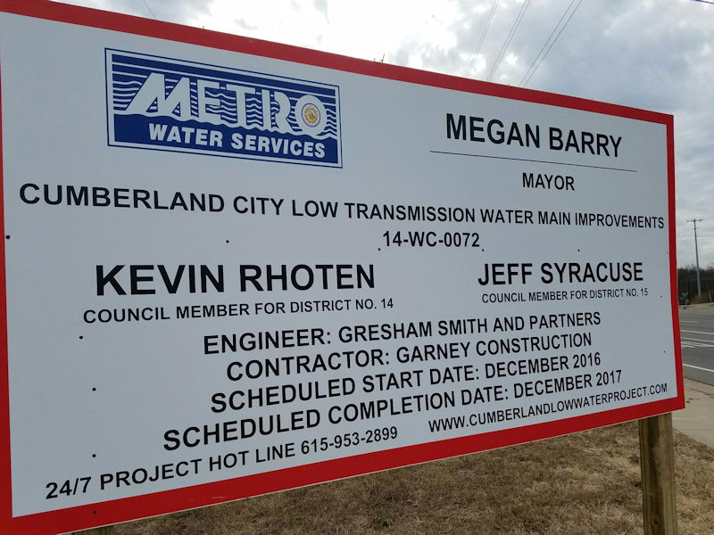 Metro Water Services Project Sign